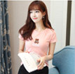 韩版粉色女装